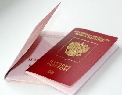 Какой паспорт нужен для поездки на кипр