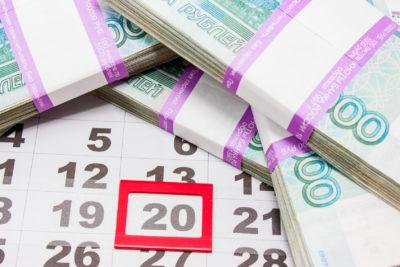 Возврат налога при покупке квартиры: сроки подачи документов и их перечень, сколько можно вернуть денег, а также пошаговая инструкция, как оформить вычет