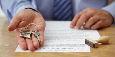 Договор дарения дома с земельным участком бланк