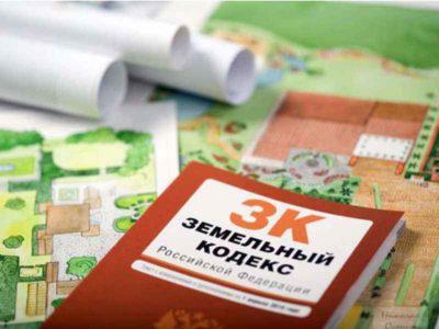 Договор дарения земельного участка - 5 этапов дарения участка