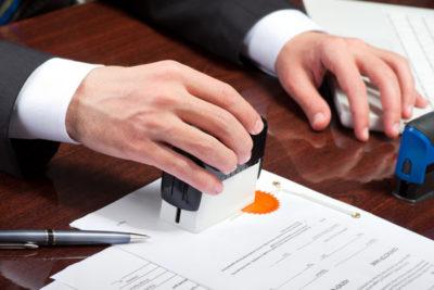 Регистрация договора аренды части земельного участка