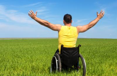 Порядок предоставления земельных участков инвалидам