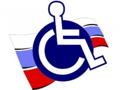 Заявление на предоставление земельного участка инвалидам 1 группы образец