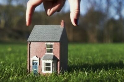 Выдача земельных участков молодым семьям