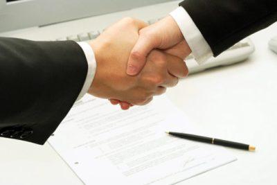 Договор выкупа земельного участка у администрации