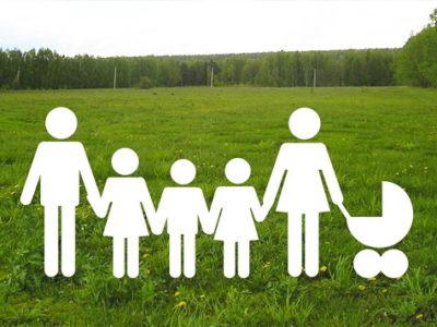 Документы для предоставления земельного участка многодетным семьям