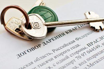 Изображение - Как подарить квартиру сыну или дочери darenie_kvartiry_1_14050213-400x267