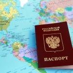 Получение гражданства РФ носителями русского языка