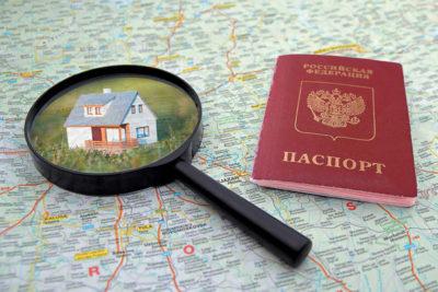 Изображение - Порядок выписки человека из квартиры, который в ней не проживает и не платит ghjgbcrf_1_15122044-400x267