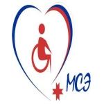Дейсвие справки по инвалидности