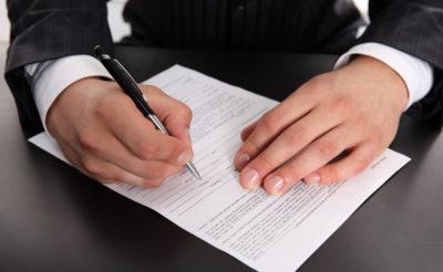 Регистрация иностранного гражданина по месту жительства в России в 2019 году