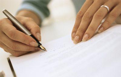 Изображение - Должностная инструкция управляющего тсж, обязанности и трудовой договор dogovor_s_sotrudnikom_1_24130215-400x257