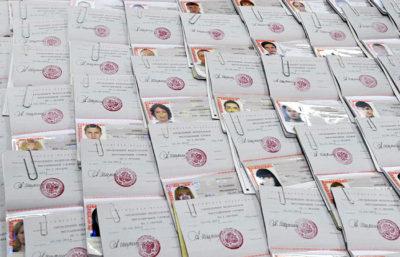 Как получить и сколько ждать гражданство РФ после подачи документов — Гражданство онлайн