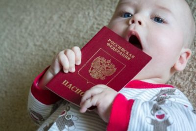 Если ребенок родился в рф гражданство