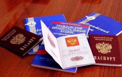 Изображение - Принципы гражданства рф grazhdanstvo_rf_10_15103348-400x252