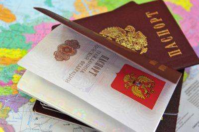 Изображение - Принципы гражданства рф grazhdanstvo_rf_11_15103508-400x266