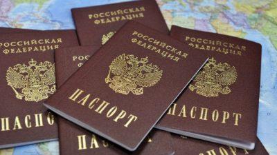 Какие документы нужны для подачи на гражданство РФ по программе переселения в 2019 году