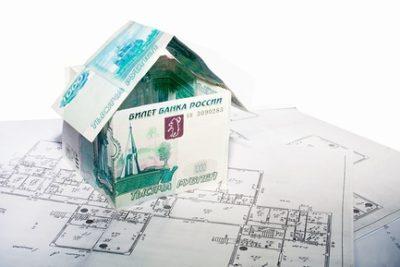 Изображение - Изменения кадастровой стоимости недвижимости kadastrovaya_cena_1_16144112-400x267