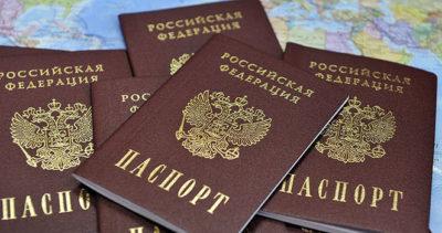Изображение - Принципы гражданства рф pasport_rf_1_15103107-400x211