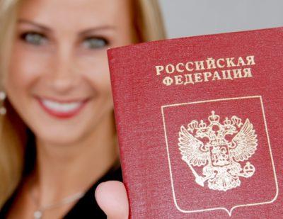Этапы получения гражданства РФ в общем порядке