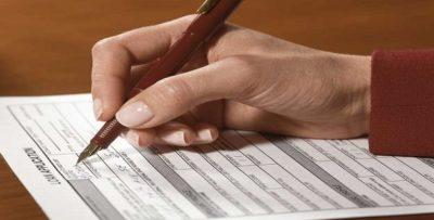 Бланк Карточки Регистрации Форма 9