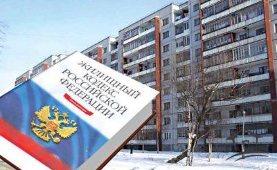 Выселение из квартиры прописанного человека не собственника без его согласия: основания, можно ли и как выгнать, если он там прописан