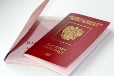 Забирают ли в ФМС старый загранпаспорт при его замене в 2019 году