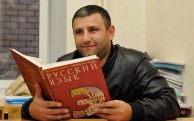 Как выглядит экзамен по русскому языку для носителя русского языка