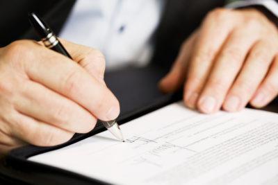 Заявление на получение земельного участка в собственность