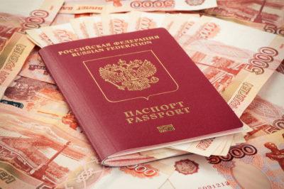 Изображение - Рапорт на получение загранпаспорта военнослужащим Gosposhlina_za_izgotovlenie_zagranichnogo_pasporta_1_24174912-400x266
