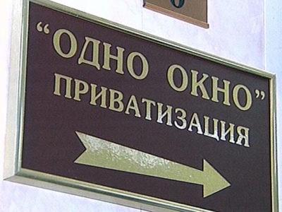 Изображение - Как правильно оформить заявление на приватизацию квартиры (образец) Podat_zayavlenie_na_privatizaciyu_zhilya_1_26035344-400x300