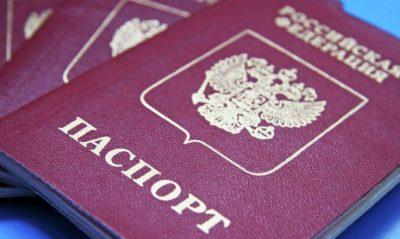 Получение гражданства рф сроки проживания