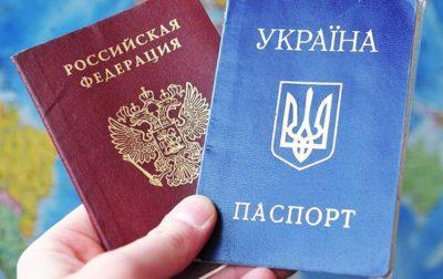 Как оформлять отправку отказа от гражданства украины