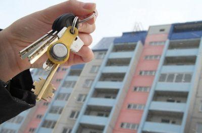 Изображение - Как правильно оформить заявление на приватизацию квартиры (образец) privatizaciyu_kvartiry_1_26033755-400x263