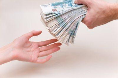 Изображение - Cтраховой депозит или залог при аренде квартиры что это, зачем нужно, как оформить summa_deneg_1_15073452-400x266