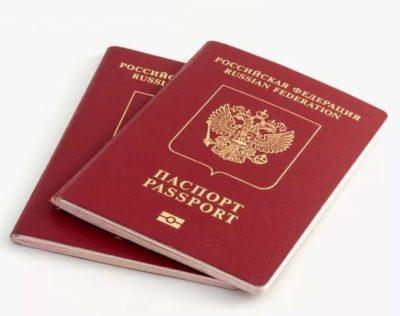 Изображение - Рапорт на получение загранпаспорта военнослужащим zagranpasport_voennosluzhaschemu_1_24173012-400x316