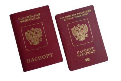 Изображение - Способы узнать дату регистрации по месту жительства ребенка Zagranpasport_novogo_i_starogo_obrazca_1_25080813-400x268