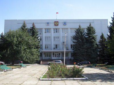 Изображение - Заявление на покупку земельного участка administraciya_goroda_1_19170820-400x300