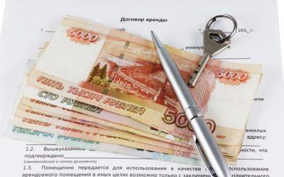 Изображение - Порядок правильного составления договора на сдачу квартиры, что должен включать в себя образец dogovor_arendy_kvartiry_1_09204523-400x250