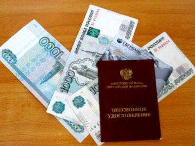 Изображение - Как перевести накопительную часть пенсии из нпф в пфр nakopitelnaya_pensiya_5_30180542-400x300