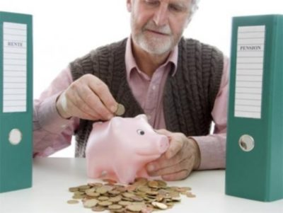 Накопительная часть пенсии в негосударственном пенсионном фонде (НПФ)