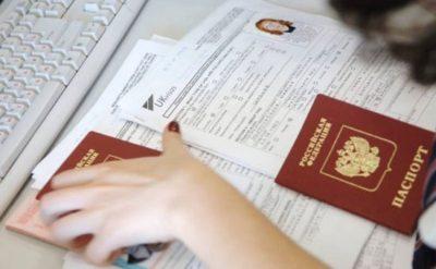 Снова за рубеж, или Какие документы нужны для замены загранпаспорта по истечении срока действия?