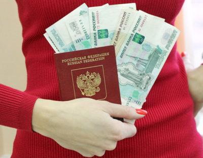 Как оплатить загранпаспорт со скидкой через Госуслуги