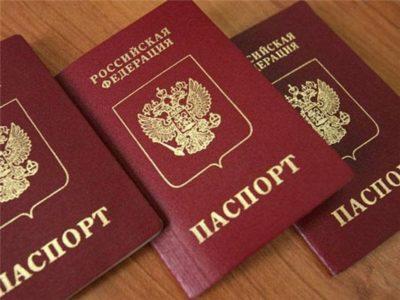 Порядок постановки на воинский учет при получении гражданства рф