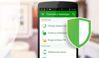 Изображение - Накопительную часть пенсии в сбербанк - стоит ли sayt_Sberbank_1_16221339-400x234