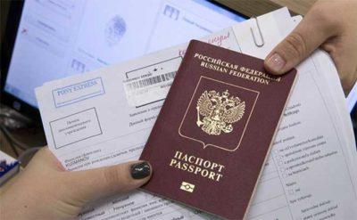 Можно ли продлить свой загранпаспорт и что для этого нужно