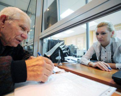 Можно ли снять пенсионные накопления в сбербанке