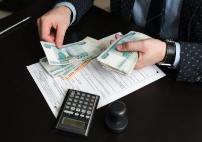 Изображение - Как погасить кредиты с помощью накопительной части пенсии vyplaty_3_26144123-400x281