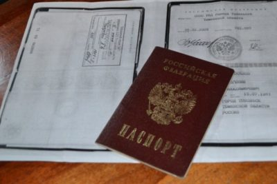 Где выдают загранпаспорта. Где можно сделать и кто выдает загранпаспорт в России? Условия оформления Где получить загран