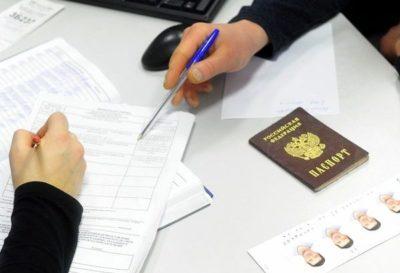 Заявление на гражданство рф правила оформления